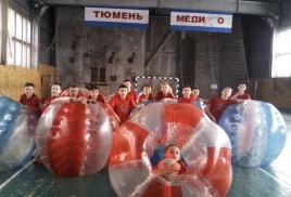 Тюменские кадеты на бамперболе.